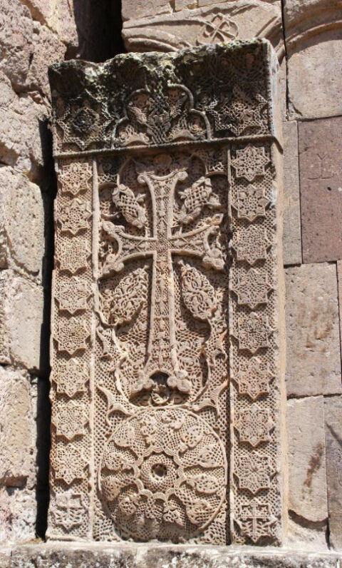 Poghos (Pavghos) Needle-Carved or Aseghnagorts Khachkar, 1291