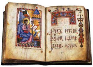 Book of Lamentations, Narekatsi