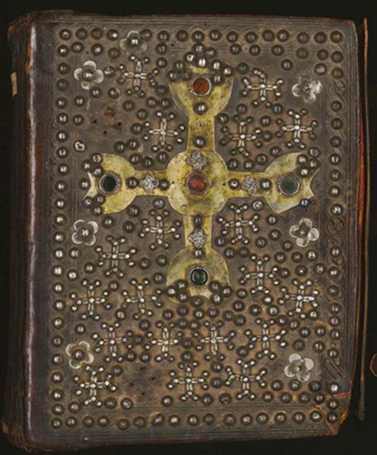 ՎԵՀԱՄՈՐ-ԱՎԵՏԱՐԱՆԸ,-THE-GOSPEL-OF-CATHOLICOS'-MOTHER,-7th-century