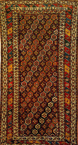 """Armenian Rug, """"1879 October"""""""