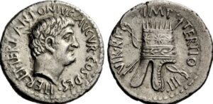 Coin of Marcus Antonius issued in commemoration of the victory over Armenia. On reverse side - an Armenian Tiara, bow and quiver, and other symbols of Armenia.