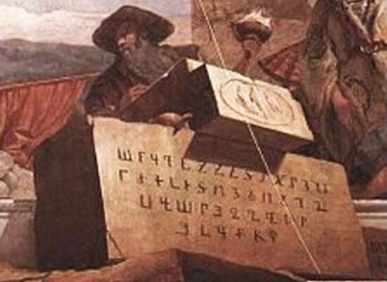 Mesrop Mashtots and Armenian Letters by Venetian painter Giovanni Battista Tiepolo,1696 - 1770, Fresco in Würzburg Residence - the Largest Ceiling Fresco in the World, Bavaria.