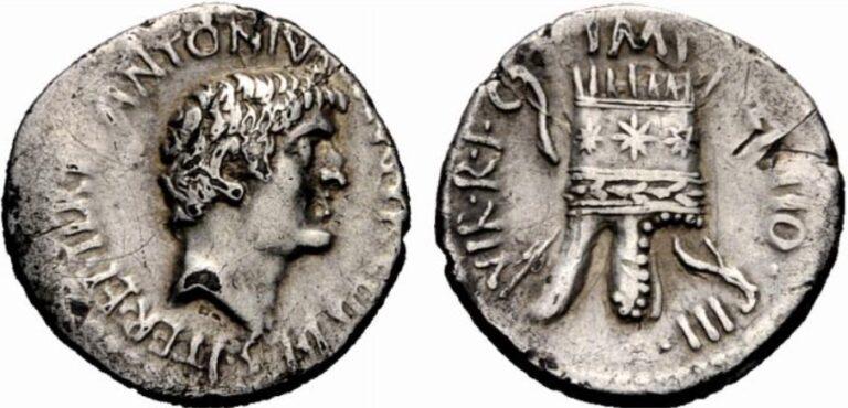 Roman silver Denarius of Mark Antony (37 BC.), with the Armenian Tiara over bow and arrow on the revers.