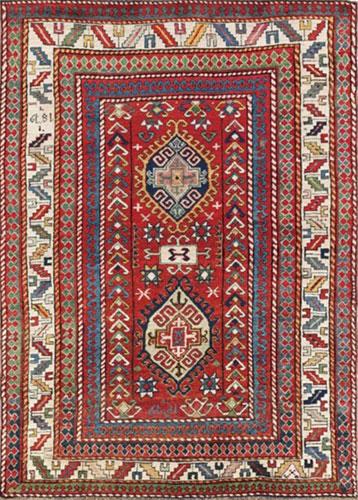 Armenian Kazak Rug,1879
