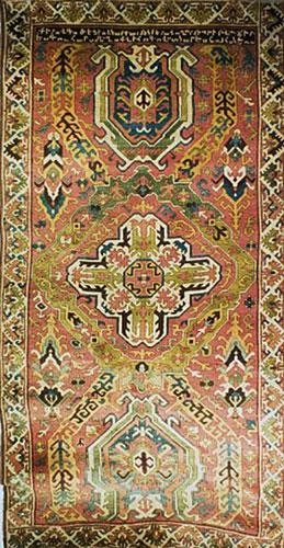 Armenian Carpet Gohar with Armenian inscription, 1700