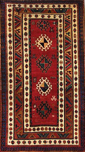 Armenian Kazak,Circa, 1870