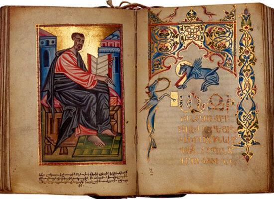 Armenian Gospel, 17th century