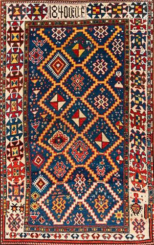 Armenian Kazak,Circa,1870