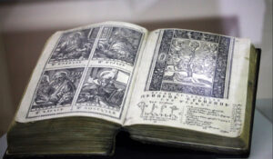 First Bible in Armenian, 1666
