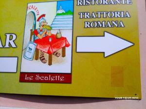 Ristorante Tratoria Romana.