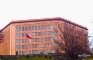 American University of Armenia, AUA
