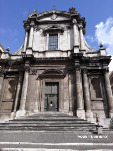 Armenian Catholic Church, Rome