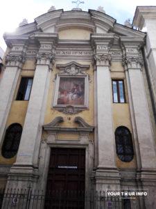 Chiesa di San Biagio Degli Armeni, Armenian Church, Via Giulia, 63