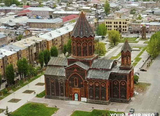 Gyumri, Holy Saviour's Church.