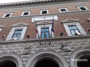 Ministry of Justice, Ministero della Giustizia