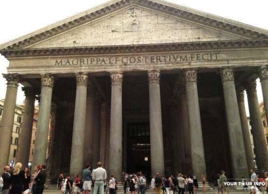 Panteon. 113–125 AD. Piazza della Rotonda.