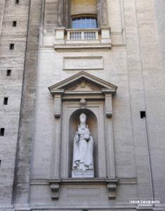 Vatican, Grigor Illuminator Armeni