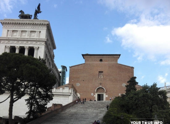 Basilica di Santa Maria in Aracoeli in Capitolium
