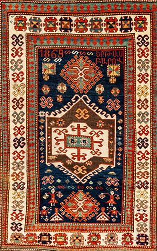 Armenian Carpet, 1869, Ertas Parov, Երթաս Բարով, Have a good trip