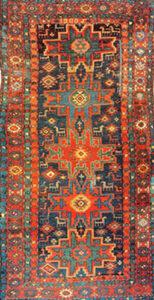 """Armenian Rug with inscription """"1900"""""""
