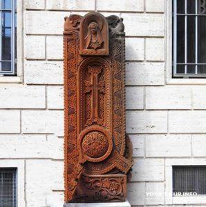 Armenian Crosstone, San Nicola da Tolentino