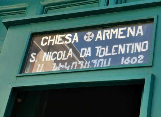 Door, San Nicola da Tolentino