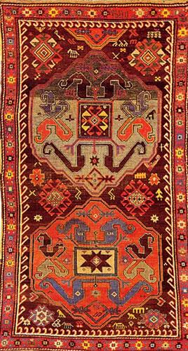 """Armenian Rug with the inscription """"1810 - 1811"""""""