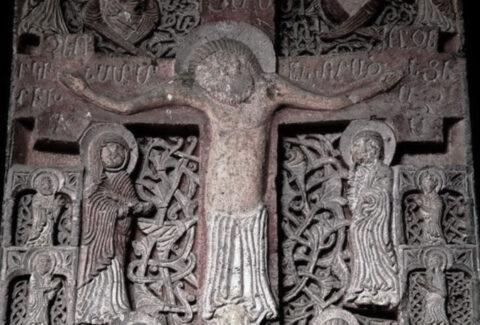 Amenaprkich Khachkar,1273
