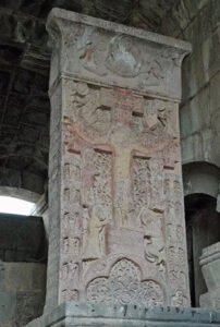Amenaprkich Khachkar, 1273
