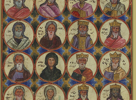 Ancestors of Christ