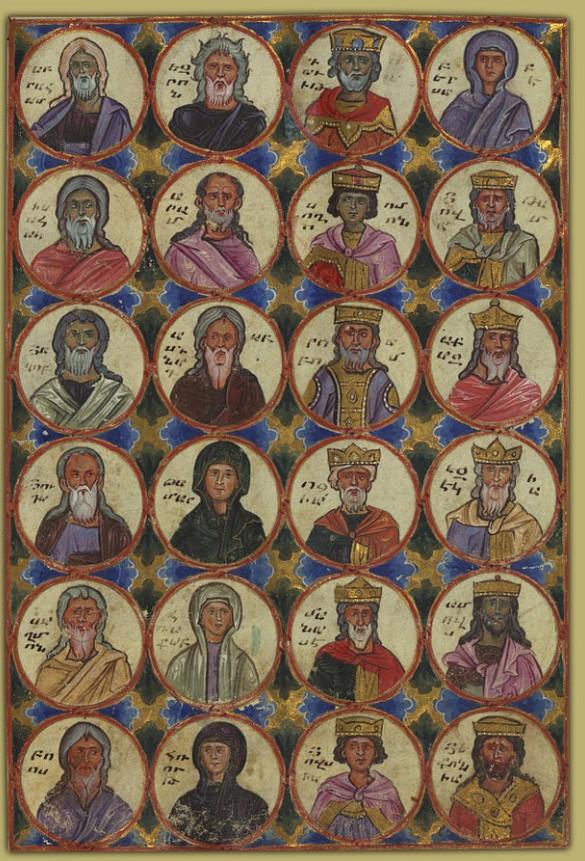 Ancestors of Christ, 1262