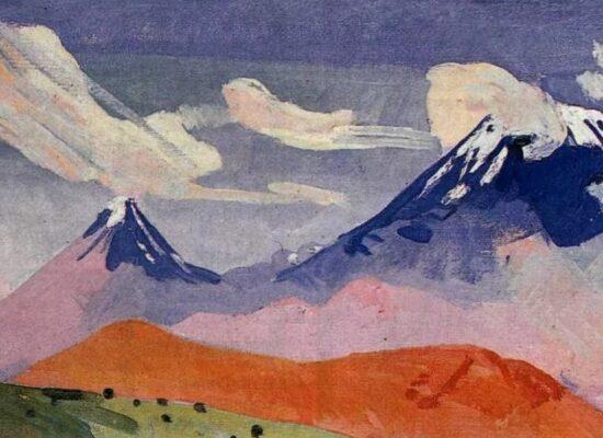 Ararat, 1961, Minas