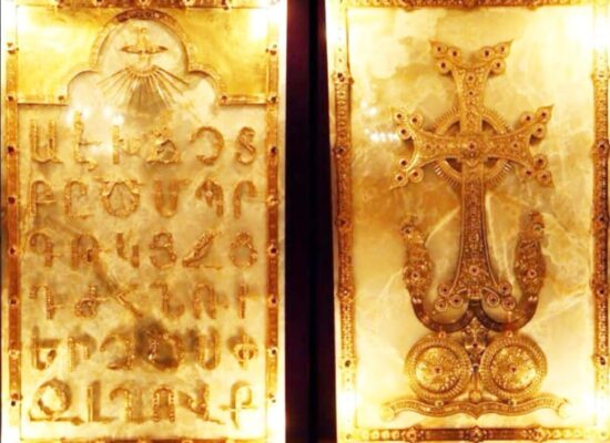 The Golden Alphabet is kept in the Cathedral of Etchmiadzin – Pontifical Residence of the Catholicos of All Armenians.