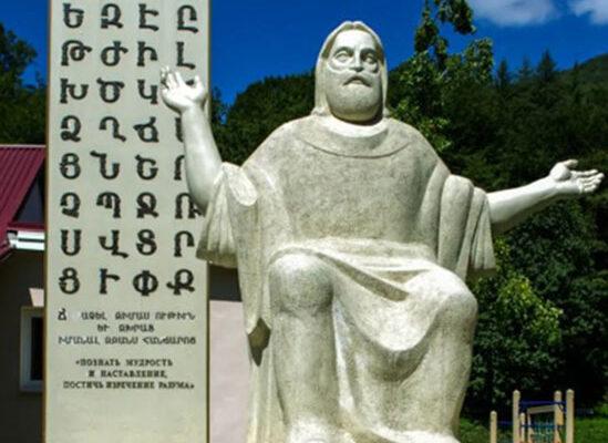 Mashtots and Armenian Alphabet, Nor Luys, Sochi, Russia