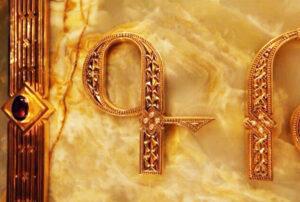 The Golden Alphabet, fragment, Etchmiadzin