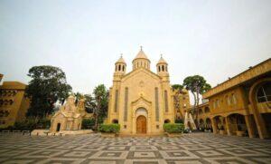 Armenian Catholicosate of Cilicia