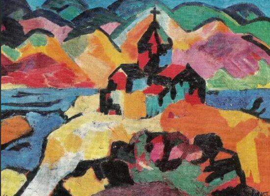 Armenian Church, Minas