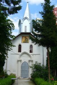 Armenian Church, Pitești