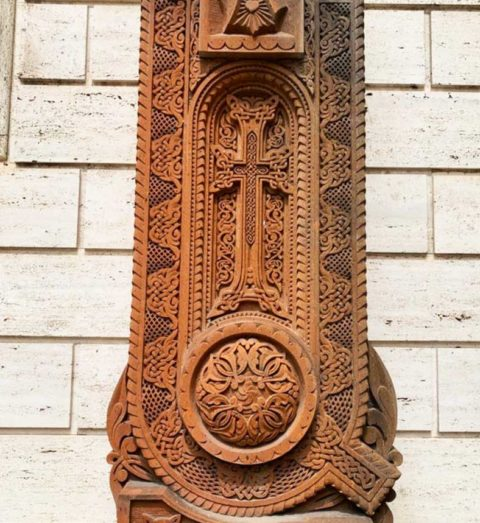 Armenian Cross Stone.