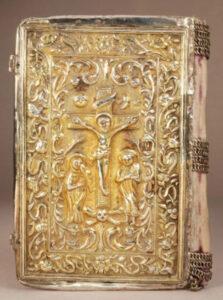 Armenian Gospel, 1828, Armenian Museum of France