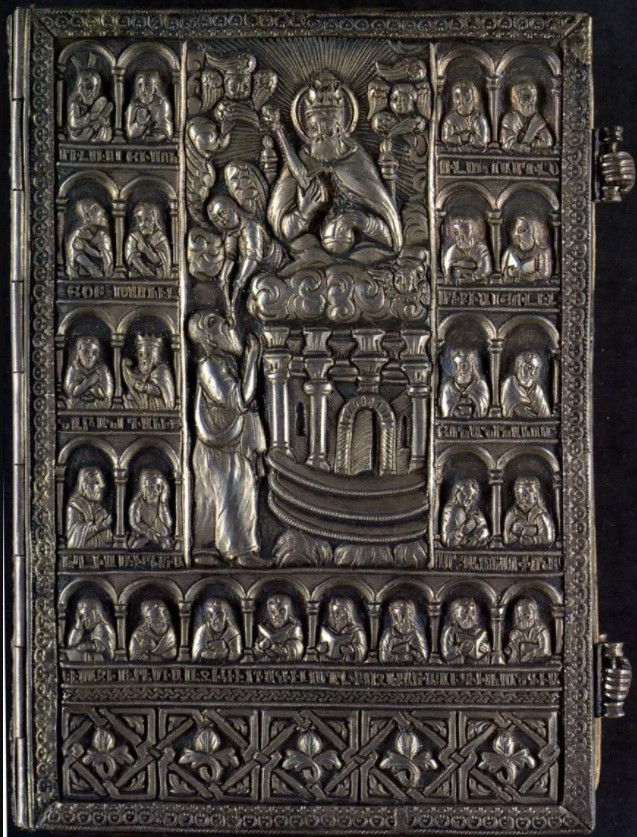 Armenian Gospel , 1698, Boston Public Library)