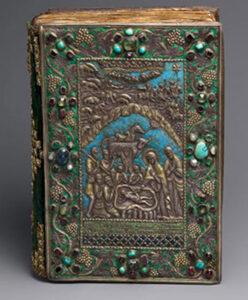 Armenian-Gospel-with-Silver-Cover,-13-century