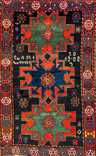 "Armenian Kazak, 1908, Armenian inscription says ""Welcome, please sit down"""