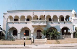 Armenian Prelature, Nicosia