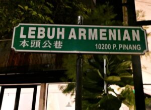 Lebuh Armenian, Armenian Street George Town Malasia