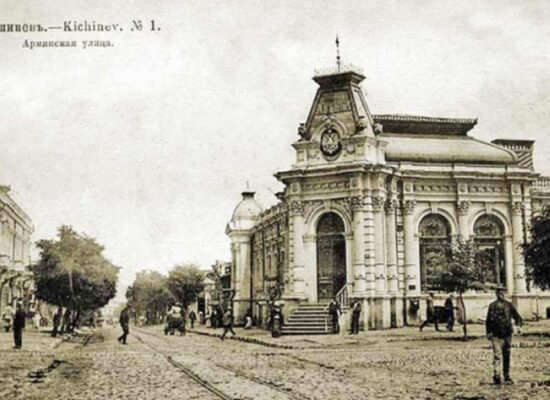 Armenian Street at the end of the century. XIX.