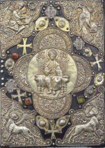 Gospel of Catholicos Konstantin Barjrbedtsi, 1248, Catholicosate of Cilicia, Antelias, Lebanon