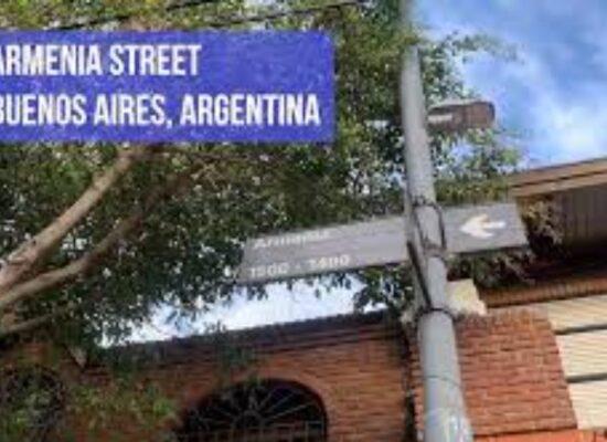 Armenia 1353, Ciudad Autónoma de Buenos Aires, Argentina,