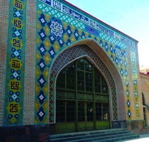 Blue Mosque, Mesrop Mashtots Ave., 12