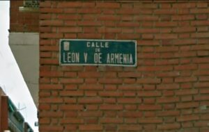 Calle de León V de Armenia, 28047 Madrid, Spain